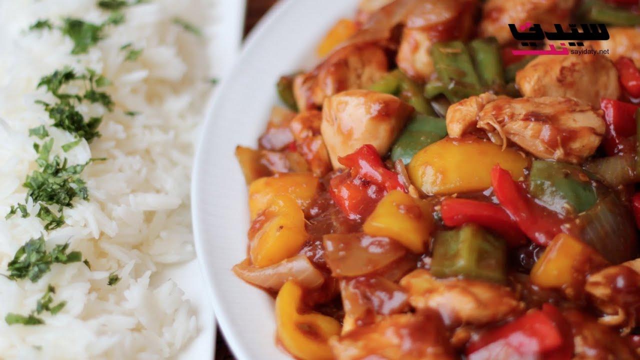 طريقة عمل دجاج حامض حلو صيني