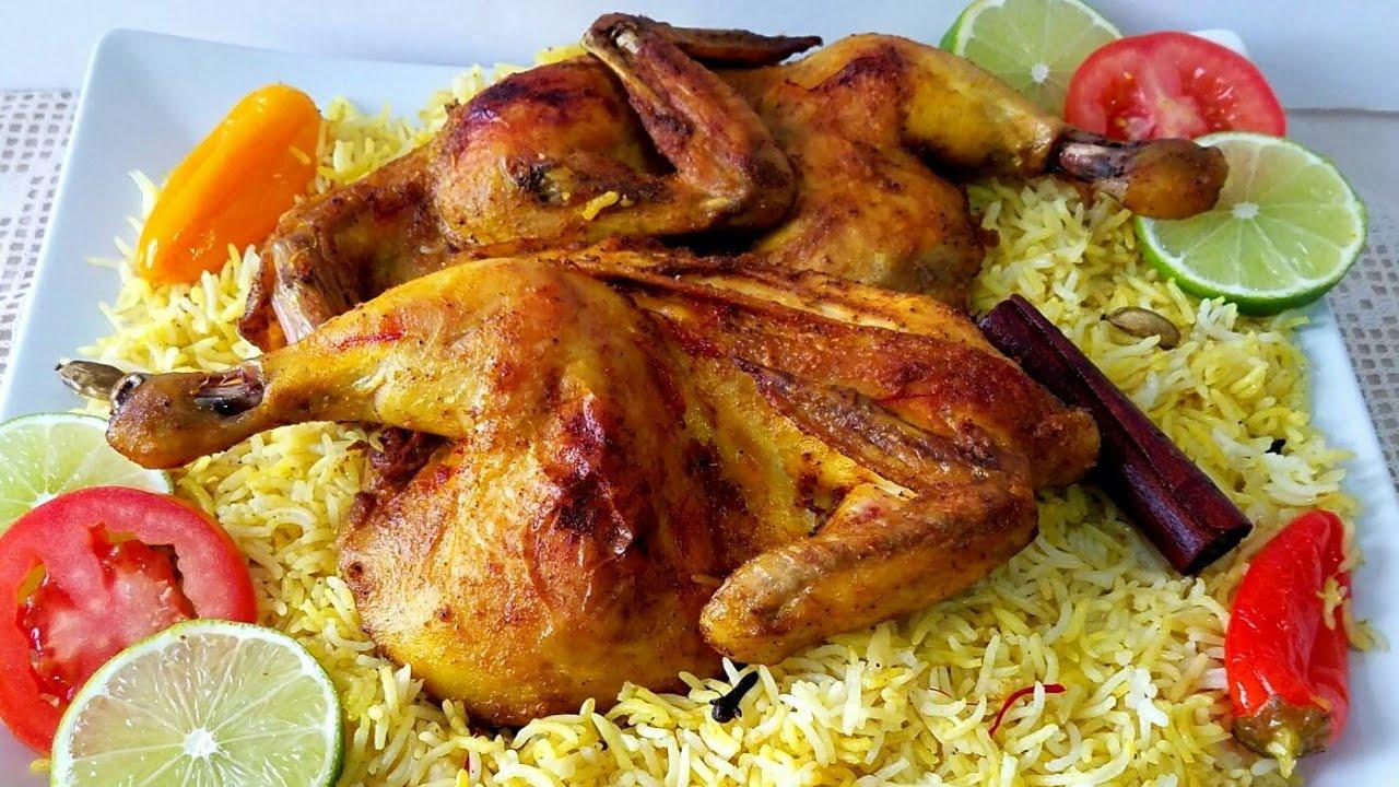 طريقة عمل مندي دجاج يمني